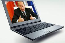 Путин: интернет-бизнес занимает 8,5% ВВП России