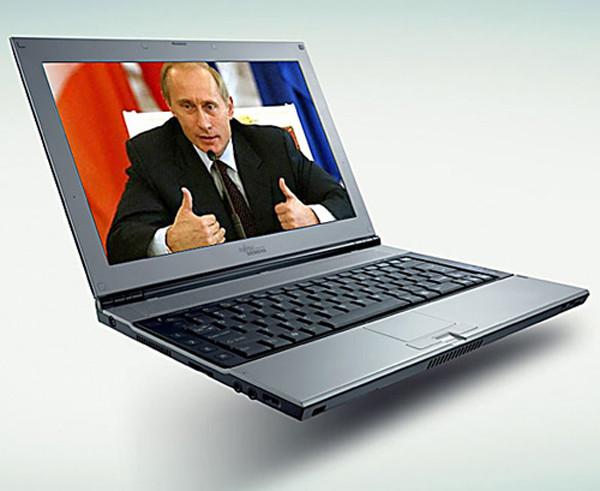 Путин об интернет-бизнесе