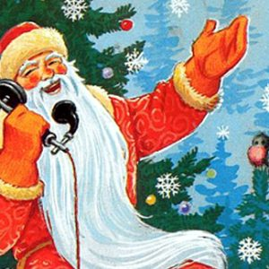 Как позвонить Деду Морозу