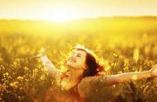Как стать счастливой