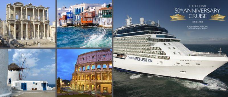 Золотые директора отправятся в путешествие на двух фешенебельных лайнерах Средиземноморья