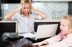 Как работать в одном офисе с ребенком?