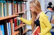 Как обучаться в 10 раз быстрее — секрет быстрого обучения