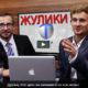 Обзор и отзывы о лохотроне Тера Онлайн teraonline .co