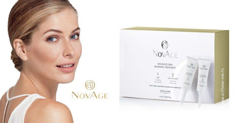 двухфазный кислотный пилинг для обновления кожи novage