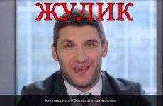 Заработок в проекте Альфа Синдикат лохотрон на лотерее alfa-app .ru