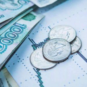 Экономика России и тенденции развития рыночной экономики с 2018 года