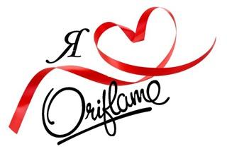Предпринимательство в орифлейм